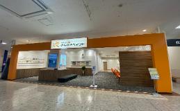 猪名川店オープン