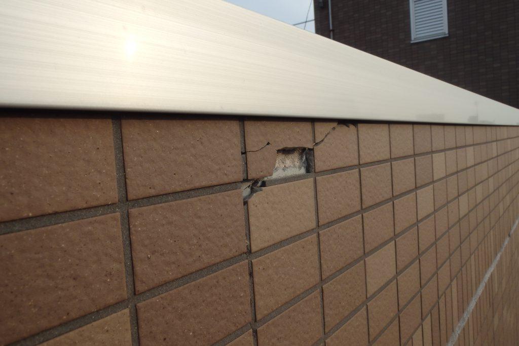 外壁タイルの欠損